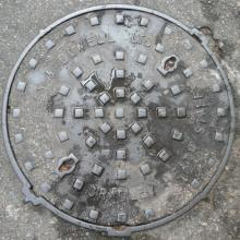 Dudley & Dowell Inspection Cover