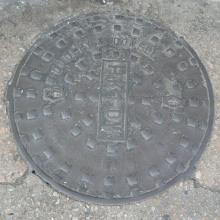 Dudley Dowell Inspection Cover