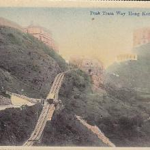 Peak Tram - Barker Road without a pavillion