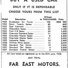 Far East Motors advert-1938