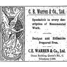 C E Warren & Co advert