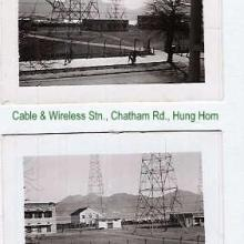 Cable & Wireless Station, Hung Hom