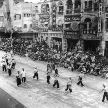 Coronation Parade 1953 Nathan Rd Dragon