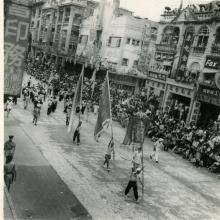 Coronation Parade 1953 Nathan Rd Banners and Flags