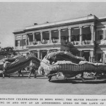 Dragon Dancers-celebration for Coronation of King George 6th-1937-002