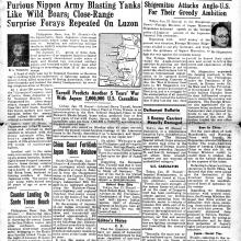 Hong Kong-Newsprint-HK News-19450123-001