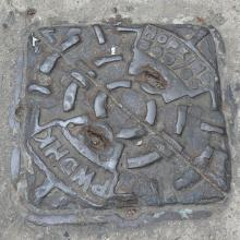 Hopkins Inspection Cover