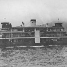 Vehicle Ferry-The first