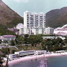 Repulse Bay 1960s