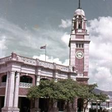 KCR Clock Tower