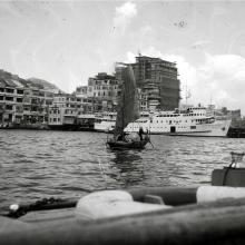 1950's Hong Kong Harbour and Tai Loy