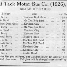 Kai Tack Motor Bus Co (1926) Ltd-Timetable