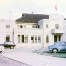 Kowloon Cricket Club-KCC-1955