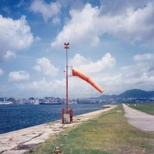1998 Kai Tak Windsock (south-east end)