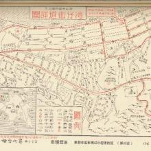Map of Wan Chai in 1963 (Chinese Version)