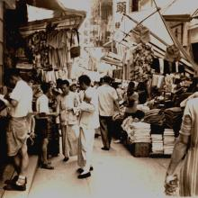 Alley Cloth Market - Western District 1954