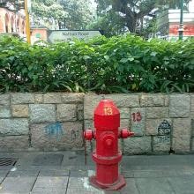 Old Fire Hydrant - Nathan Road