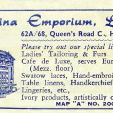 China Emporium advertisement