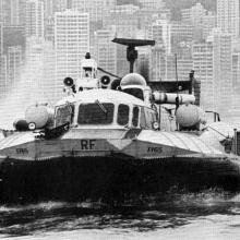 Royal Navy SRN6 Hovercraft in Hong Kong