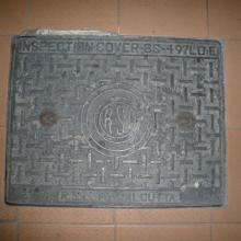 R.S.I.L. Calcutta Inspection Cover