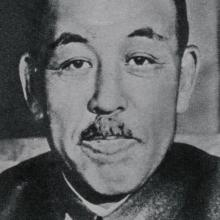 First Japanese Governor
