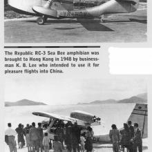 Repulse Bay-Amphibious Sea Plane
