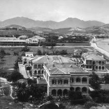 View of Hong Kong Observatory c.1900