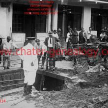 1923 Damage being inspected after typhoon or storm