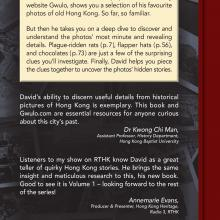 Gwulo book's back cover