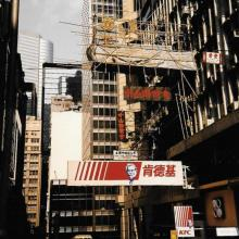 1997 Central before the Handover - D'Aguilar Street