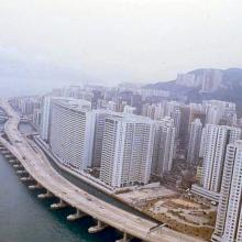 1986 - helicopter view of Island Eastern Corridor