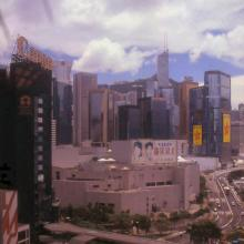 1997 - Hong Kong Academy of Performing Arts