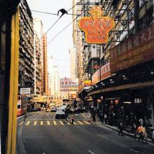 Tram  ride Causeway Bay to Central 1997