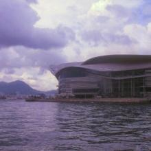 1997 - Hong Kong Convention and Exhibition Centre