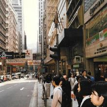 Central 1997