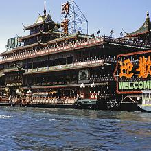 Jumbo Floating Restaurant 1980