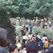 1983 - Government House Open Day
