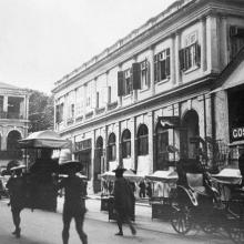 1910s General Post Office Building (2nd Generation)