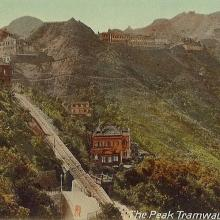 1910s Peak Tram - Barker Road Station