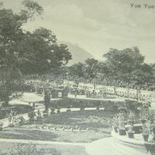 1910s Happy Valley - Happy Retreat (Yue Yuen)