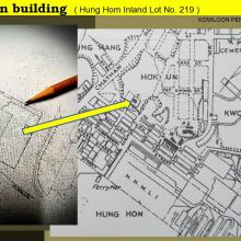 Unknown building   ( Hung Hom Inland Lot No. 219 )