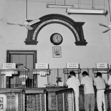 1955 General Post Office (3rd Generation) - GPO Arch