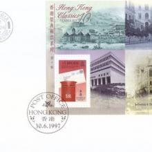 1997 Final First Day Cover Issued in the Colonial Era