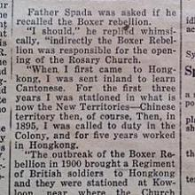 article from SCMP November 1932 (part 2)