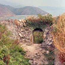 1989 - Fan Lau Fort