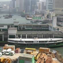 2004 - Star Ferry Pier Central