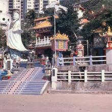 1981 - Repulse Bay