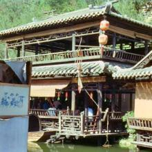 1979 - Sung Dynasty Village