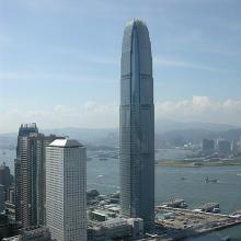 2003 - view from 43/F Bank of China Tower