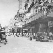 Shamshuipo district ?1957